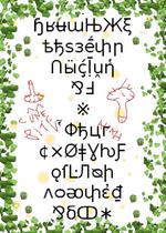 Voynich2.png